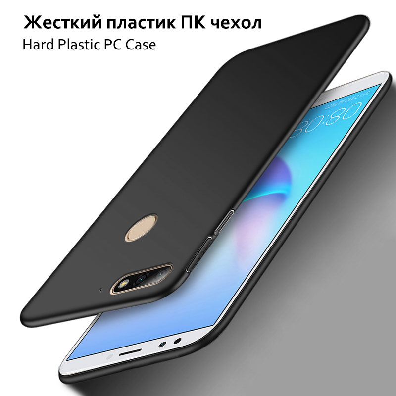 for Huawei Y7 Prime 2018 (7)