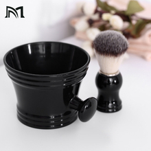 Man Shaving Mug Bowl with Handle Soap Cup for Shave Brush Plastic Male Face Cleaning Tools Razor  C13