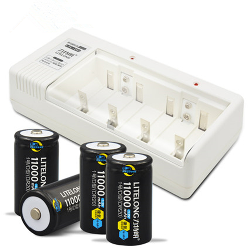 4pcs x Large capacity NiMH 11000mAh D rechargeable battery+ universal charger for 9v/AA/AAA C D size NiMH rechargeable batteries