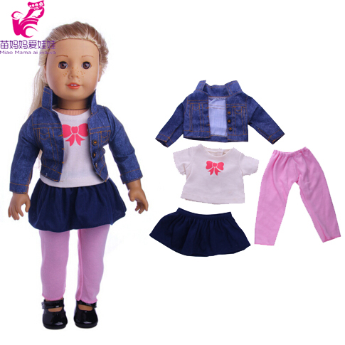 Doll Clothes Jeans coat set Fit 18 inch American Girl Jackets + Vest +legging +skirt Doll Clothes set for Children Gift american girl doll clothes elegant color flower print long dress doll clothes for 18 american girl best gift 5 colors d 2