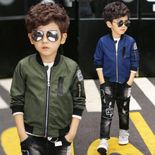 Childrens short jacket 2019 spring and autumn new long-sleeved boy clothes