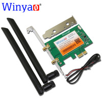 Winyao PCE 7265AC Desktop Dual band 867Mbps 802.11ac 7265NGW Wireless PCI E Wifi Bluetooth Card PCI Express Antenna Wifi+BT 4.0