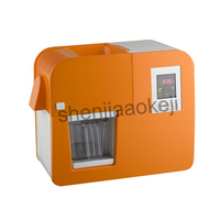 Household Oil Pressers Automatic Small Commercial Intelligent Multifunctional Oil Press Machine 220V 1pc