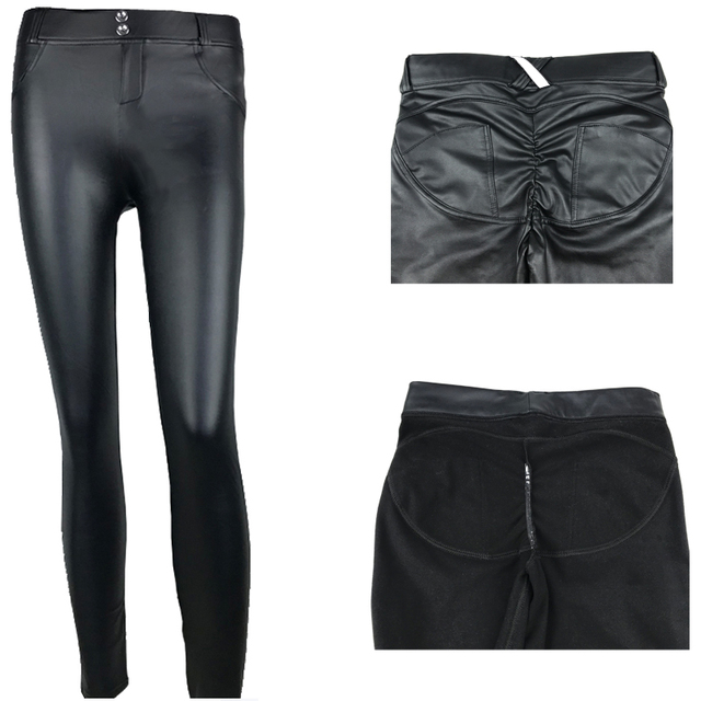 PU Leather Low Waist Legging 8