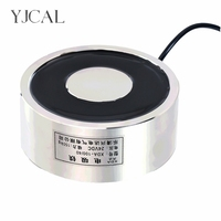YJ 100/40 Holding Electric Sucker Electromagnet Magnet Dc 12V 24V Suction cup Cylindrical Lifting 150KG Suction Plate China