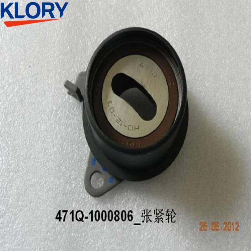 471Q-1000806 Натяжитель для F3, F3R 10237765-00