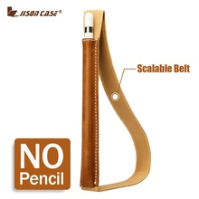 Jisoncase Case for Apple Pencil Leather Sleeve Cover Pouch Protector Anti-knock Fixable Bag (No pencil)Only fit for ipad pro 9.7