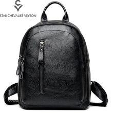 2017 модная новинка трендовые женские рюкзаки простые однотонные для девочек-подростков школьные сумки Высокое качество искусственная кожа женские сумки на плечо
