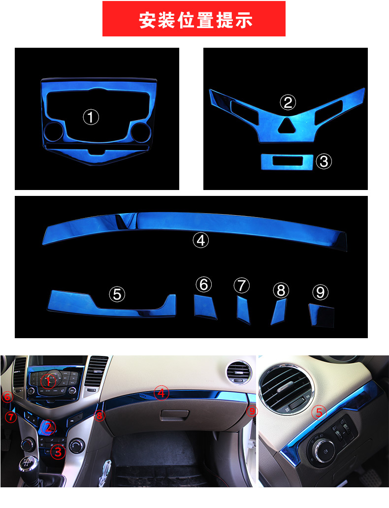 Stainless Steel Glove Copilot Storage Mouldings For Chevrolet Cruze 202009 10 11 12 13 14 15 AAA054A