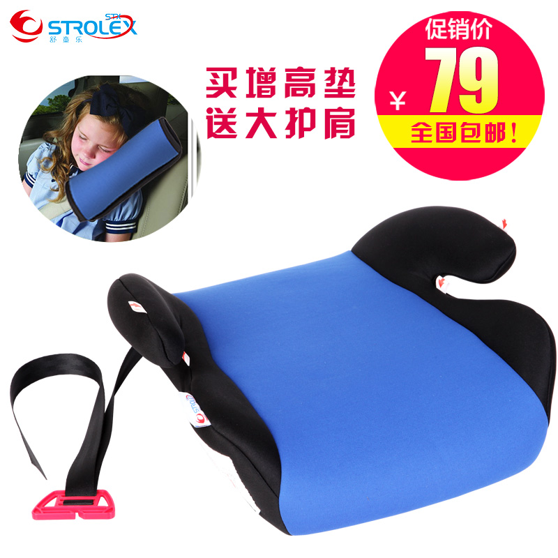 Strolex baby child car safety seat portable pad booster cushion car booster harness safety seat 3~12 Y hot sale baby car auto safety seat belt harness shoulder pad cover children protection car covers car cushion support car pillow