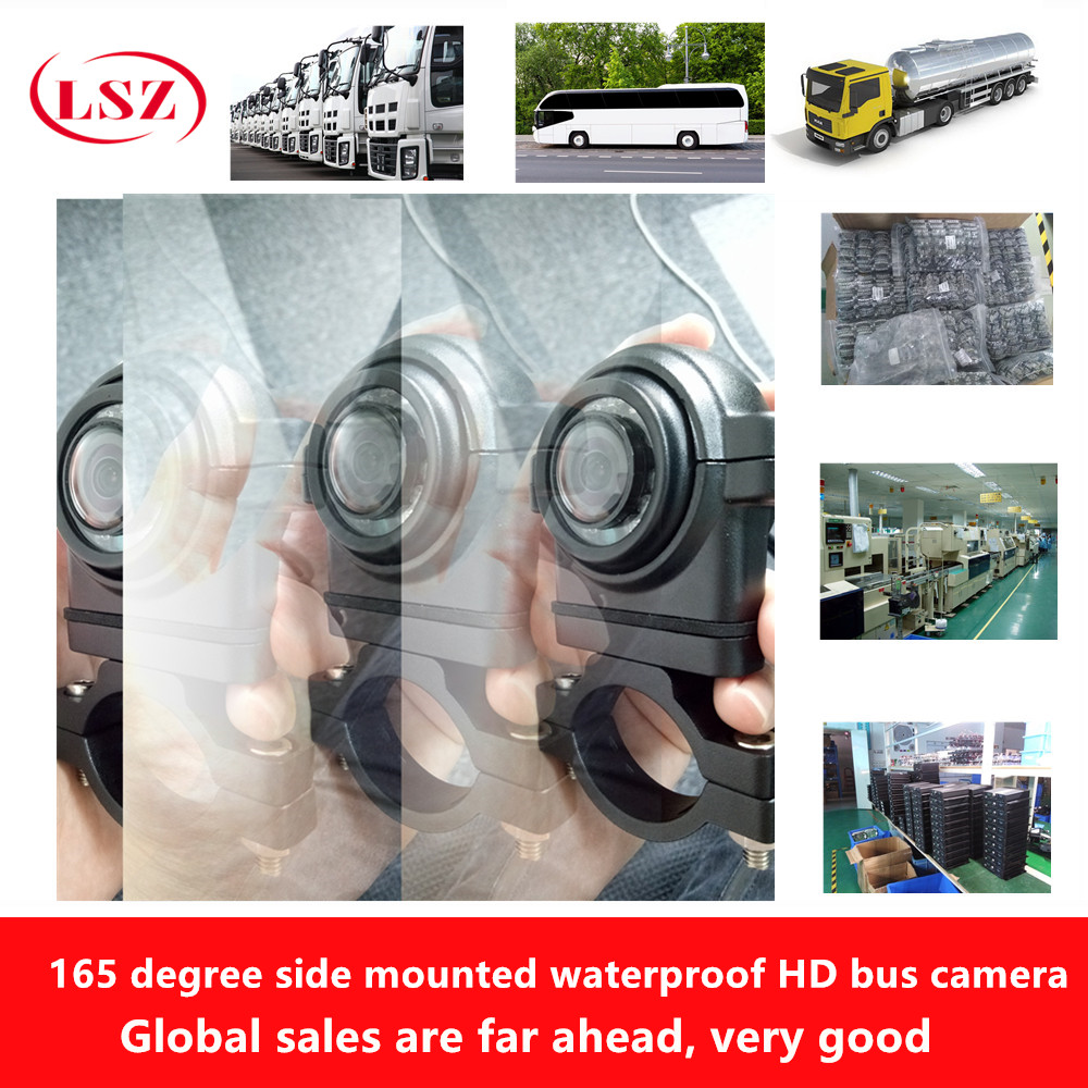 Currently selling bus camera AHD million HD side-mounted waterproof truck factory direct support custom ahd 720p 960p hd car camera bus truck dedicated small surveillance camera million pixels factory direct sales
