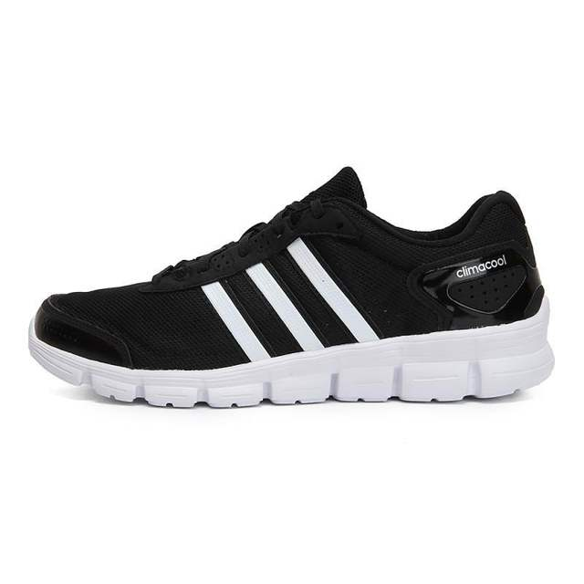 US $103.04 22% OFF|Original New Arrival Adidas CLIMACOOL fresh wide Men's Running Shoes Sneakers in Running Shoes from Sports & Entertainment on