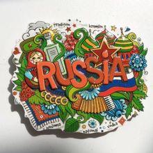 Russian characteristics travel refrigerator stickers