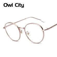 Женские очки, фирменный дизайн, овальная оправа из сплава розы, с принтом, женские оптические прозрачные линзы, унисекс, оправы для очков для мужчин