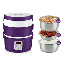 Купить с кэшбэком Microcomputer LED electric rice cookers heating lunch boxes 3-layer free combination 304 stainless steel liner