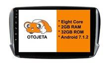 Восемь основных Android 7.1.2 2 ГБ Оперативная память otojeta автомобильный DVD для Peugeot 2008 2015 Авто Стерео сенсорный экран GPS радио 1080 P DVR/WI-FI/3G/4 г