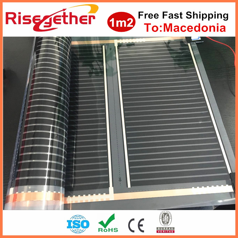 Electric Flooring Heating Film 1 Square Meter Free Shipping To Macedonia Carbon Far Infrared Heating Film