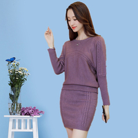 Korean version of the beginning of autumn and winter long sleeved knit hips short skirts sweater loose two piece women