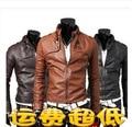 Korean men's slim collar fur coats casual leather jacket jacket coat Pu male male locomotive