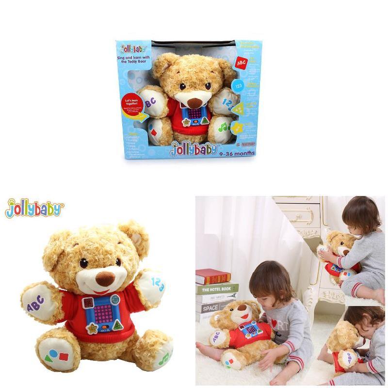 Baby Children Kids Educational Toy with Bilingual Chinese and English Sound and LED Ligh ...
