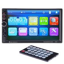 """7 """"HD Pantalla Táctil de Coches Reproductor de Vídeo Bluetooth Stereo Radio FM/MP5/MP4/MP3/Audio/USB Electrónica de Automóviles En El Tablero 2 Din Automóvil"""