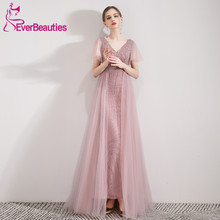 Elegant Shiny Long Prom Dress 2019 Tulle Beaded Dubai Vestidos De Gala Luxury Robe Soiree