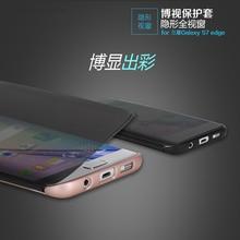 2 цветов для samsung galaxy s7 edge g9350 оригинальный новый бренд телефон case smart cover s7 край невидимым просмотр полностью окно скидка