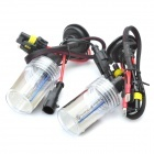 цена на H1 35W 8000K 3200LM HID Bluish White Light Xenon Headlamps (DC 12V / Pair)