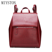 2019 Women Leather Backpacks For Girls Sac A Dos School Backpack Female Travel Shoulder Bagpack Ladies Casual Daypacks Mochilas 2019 classic women leather backpacks for girls sac a dos female backpack college travel bagpack ladies back pack mochilas girl