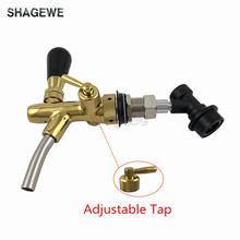 Beer tap faucet, Adjustable Faucet with chrome plating,homebrew making ball lock Liquid Disconnect