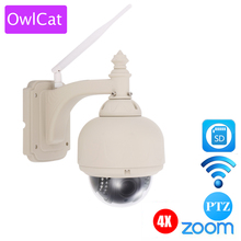 OwlCat PTZ IP Camera Wireless Speed Dome Wifi Outdoor Security CCTV HD 1080P 960P 2.8-12mm Auto Focus 4X Zoom SD Card ONVIF