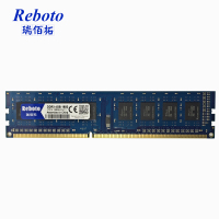 Reboto Brand New Sealed DDR3 4GB 1333 MHZ Desktop PC3 10600 RAM Memory Compatible With All