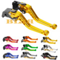 For Honda PCX Motorcycle Brake Short Levers For Honda PCX 125/150 All Years Hot Sale High-quality Moto goods CNC Levers Golden