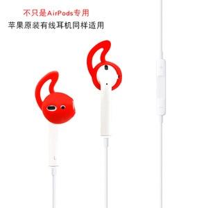 Image 5 - Mới 2 miếng đệm Tai Nghe cho AirPods Không Dây Bluetooth cho iPhone 7 7 Plus tai nghe nhét tai Silicone mũ tai Tai nghe ốp lưng nút tai nghe bằng eartips
