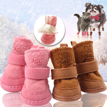 Custom Puppy and Big Dog Shoes For The Perfect Fit!  1