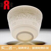 1 pcs Chinese Tea Cups China White Teacup Set Loose Leaf Teapot Drinkware Oolong Tea Ceramic China Kung Fu Tea Sets