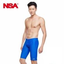 NSA black sharkskin swimming swim jammer,water repellent swimming trunks for men Sport shorts men swimwear
