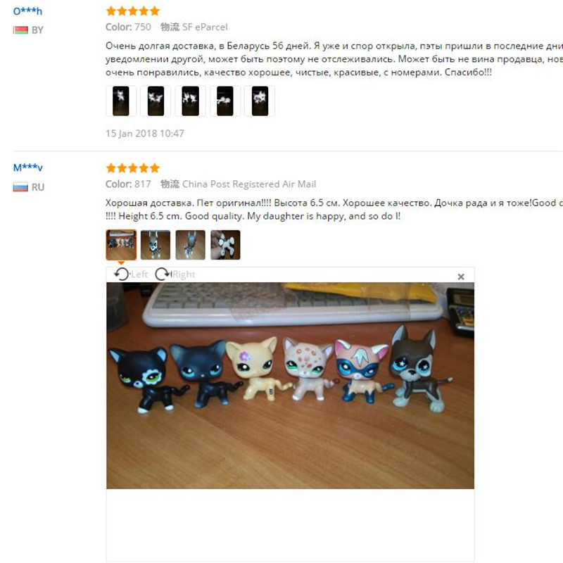 Pet Shop Lps Toys Standing Short Hair Cat Dog Collie Dachshund Spaniel Great Dane Real Origianl Animal Figure Free Shipping in Action Toy Figures from Toys Hobbies
