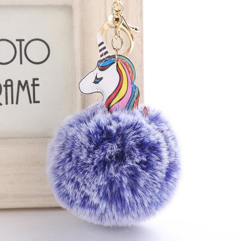Cute Unicorn Pom Pom Keychain