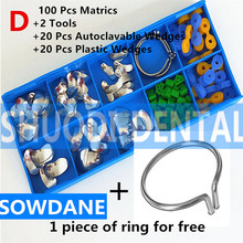 100Pcs/Set with 20 pcs Plastic Wedge & Autoclavable Sectional Contoured Matrices Matrix Ring Wedges Teeth Whitening