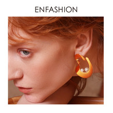 Enfashion Ripple Earring Trendy Geometric Pearl Drop Earrings For Women Earings Fashion Jewelry Pendientes Mujer Moda 2018 E1058(China)