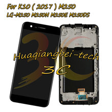 5.3'' New For LG K10 ( 2017 ) M250 LG-M250 M250N M250E M250DS Full LCD DIsplay + Touch Screen Digitizer Assembly With Frame(China)