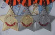 3 stks SET Orde van Glorie Klasse 1,2, 3 sovjet medaille poetin rusland badge embleem amy navy ww2 militaire uniform rode ster victory(China)