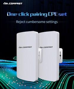 Image 3 - في المخزون 2 قطعة 3 كجم Comfast عالية الطاقة في الهواء الطلق واي فاي مكرر 5GHz 300Mbps اللاسلكية موزع إنترنت واي فاي AP موسع جسر نانو محطة AP