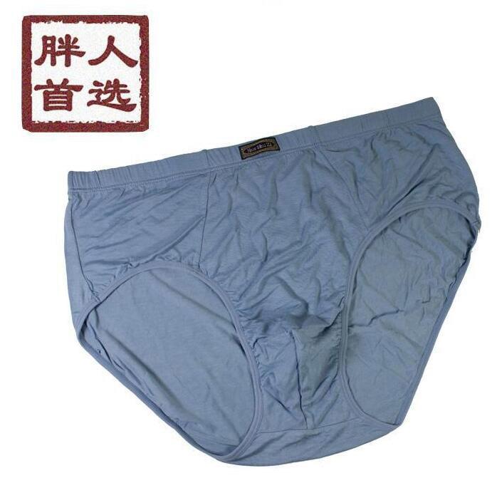 95f9358c699 10Pcs lot Supper Big Mens Briefs Bamboo Underwear Men Jockstrap Solid  Shorts Underpants Plus Size 4XL 7XL 9XL-in Briefs from Underwear    Sleepwears on ...