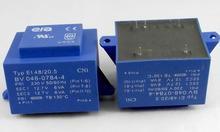 1 шт. новый герметичный трансформатор британской эры 12,7 В/15 Вт EI48/20,5 BV 048-0784-4