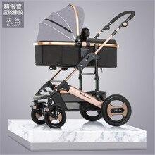 yibaolai подвеска высокий пейзаж Роскошная детская коляска 0-36 месяцев коляска Спящая детская коляска багги