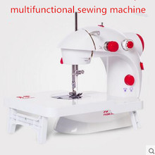household electric mini multifunctional small hand sewing machine