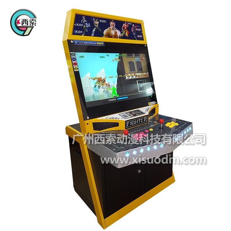 adult arcade games online