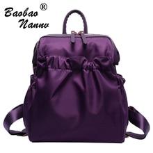 Новинка 2017 года бренд корейский стиль женские рюкзаки нейлон раза женские модные повседневные Рюкзаки легкий Дизайн элегантная женская сумка